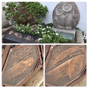 高村光太郎の記念碑「正直 親切」 新幹線とブルートレインのレリーフ