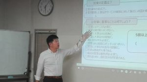 津山先生のセミナー
