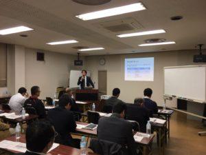 事業承継セミナー②金子先生 資産承継について