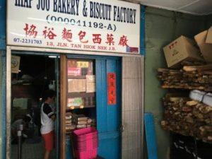 マレーシアのパン屋さん、地元で大人気とのこと。薪窯で焼いてます。 ものすごくおいしい